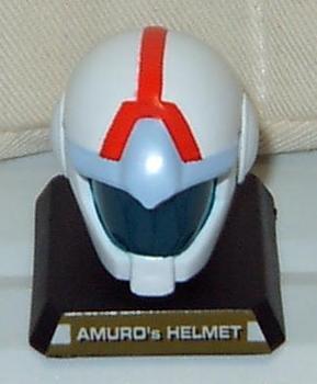 アムロ用ヘルメット.JPG
