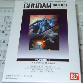 ガンダム タクティクス TACTICS.1 箱.JPG