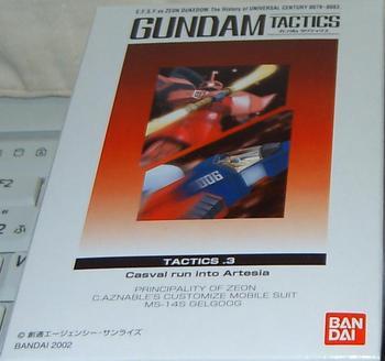 ガンダム タクティクス TACTICS.3 箱.JPG