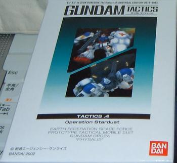ガンダム タクティクス TACTICS.4 箱.JPG
