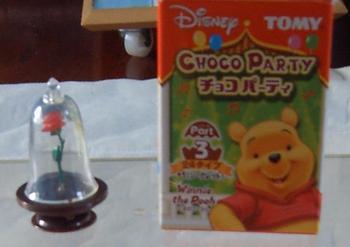チョコパーティー パート3.JPG
