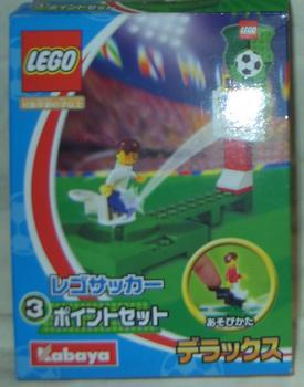 レゴサッカー ポイントセット デラックス1.JPG