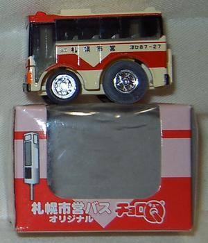 札幌市営バス オリジナル.JPG