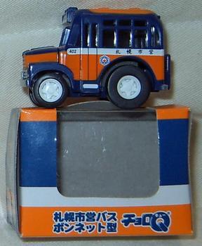 札幌市営バス ボンネット型.JPG