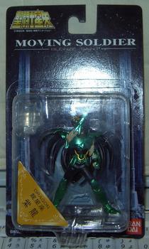 聖闘士星矢 MOVING SOLDIER I.BRONZE SAINT ドラゴン紫龍.jpg