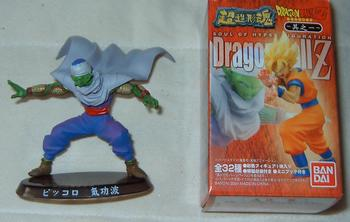 超造形魂 ドラゴンボールZ 其之一.jpg