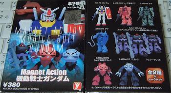 Magnet Action 機動戦士ガンダム 箱.JPG