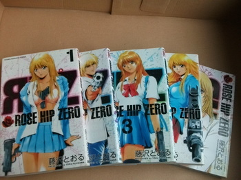 ROSE HIP ZERO ローズヒップゼロ 全5巻 藤沢とおる 全巻 完結1.JPG