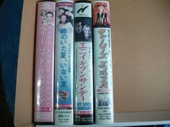 VHS ビデオテープ キャメロン・ディアス 4本セット1.JPG